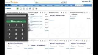 Интеграция IP АТС Asterisk или FreeSWITCH и Vtiger CRM(, 2014-04-23T10:52:49.000Z)