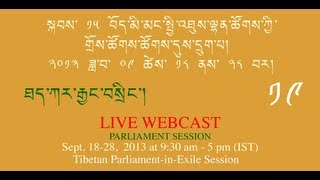 Day6Part1: Live webcast of The 6th session of the 15th TPiE Live Proceeding from 18-28 Sept. 2013