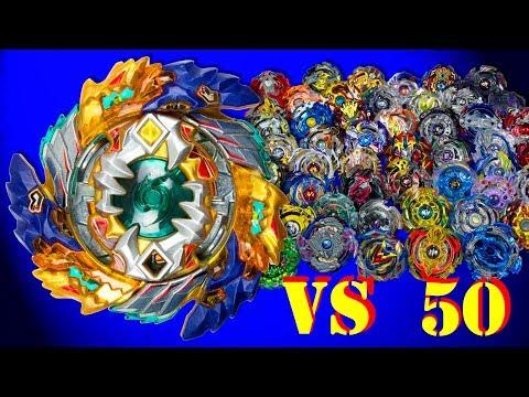 Самая долгая битва Бейблэйд Берст. Geist Fafnir против 50 беев из 1, 2 и 3 сезонов