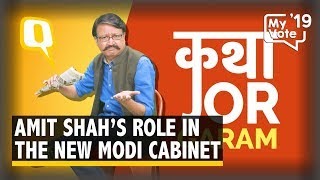 'Vidhan Sabha Connection' of the New Modi Cabinet and Its Impact | The Quint