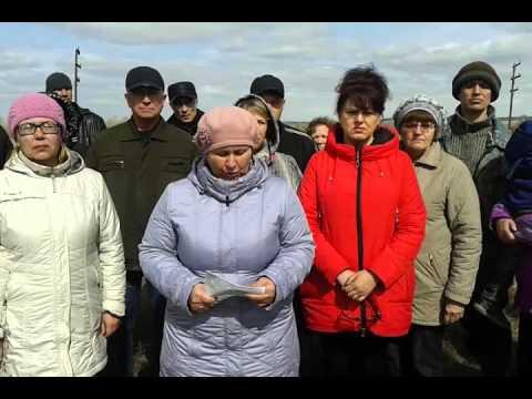 Видеообращение жителей ст. Балиндера (г.Заринск, Алтайский край) к В.В. Путину