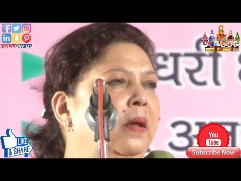 Anjum Rehbar   पूरी महफ़िल कैसे लूटी जाती है कोई ये हुनर इन शायरा से सीखे   Azamgarh Kavi Sammelan