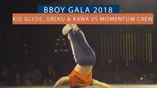 Kid Glyde, Greku, Kawa vs Momentum Crew - Walka pokazowa na Solverde World Battle 2018