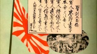 昭和維新の歌 北島三郎