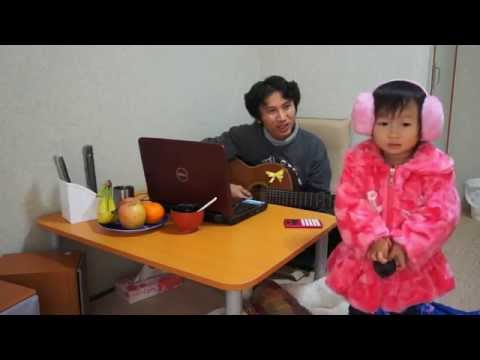 Bé bé bồng bông - Guitar đệm hát [HD]