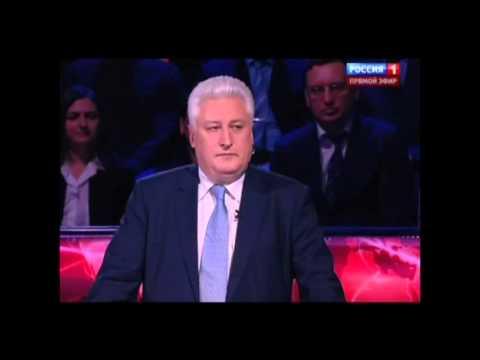 Воскресный вечер с Владимиром Соловьевым от 27.12.15, третья часть