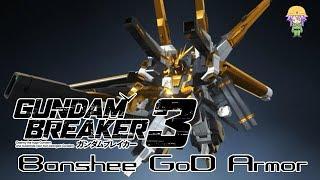 Gundam Breaker 3 แบนชีสวมเกราะเทพเจ้าทำลายล้างโคโลนี่