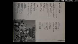 東映映画『宝島遠征』主題歌 米山正夫 作詞・作曲 1956/8.
