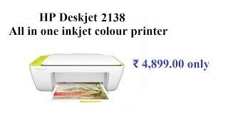 HP Deskjet 2138 All in one ink advantage colour printer reviews