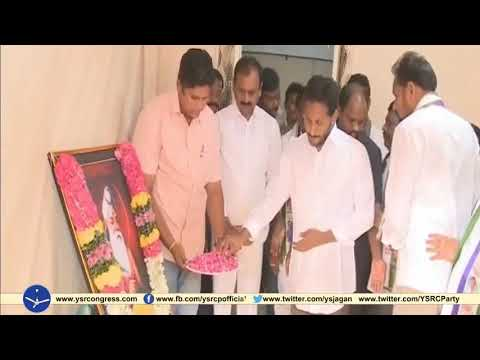 YSRCP President YS Jagan & Leaders pays floral tributes to Indian poet and philosopher Valmiki