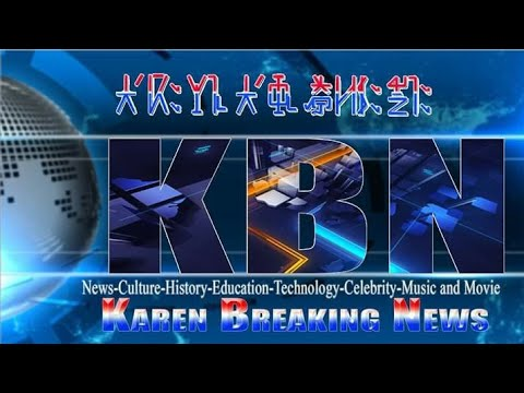 Karen Breaking News May/18/2019