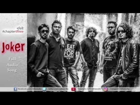 Joker | Full Audio Song | Chapter three | Prithibi