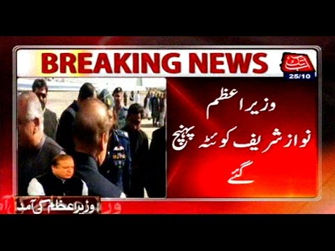 PM reaches Quetta, to chair meeting on law and order