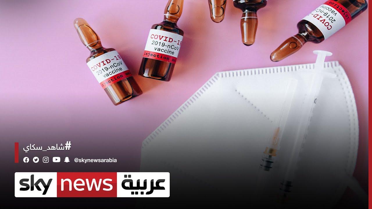 سباق اللقاحات..استطلاع لرأي الشارع العربي | #ملف_خاص  - نشر قبل 2 ساعة