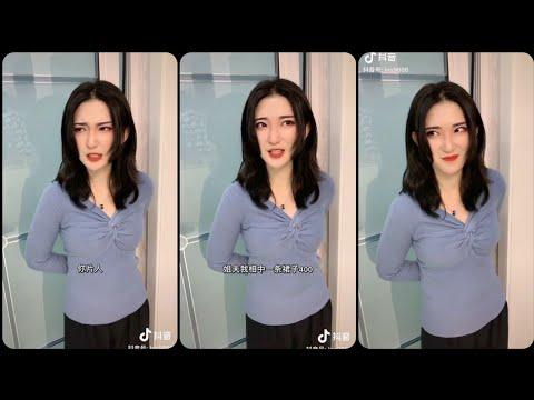 『抖音  搞笑』找女朋友千万不能找双胞胎,不然只能等si了。