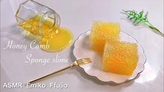 【ASMR】🐝蜂の巣スポンジスライム🍯【音フェチ】벌집 스펀지 슬라임 Honey Comb Sponge slime No talking ASMR thumbnail