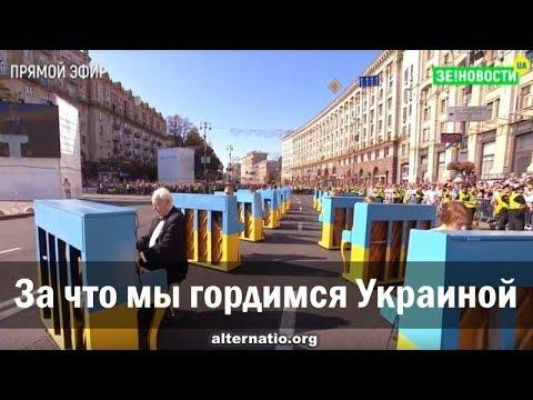 Андрей Ваджра. Долетят ли пингвины до середины Днепра? (Ч. 1) 07.09.2019. (№ 63)