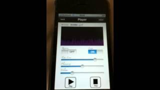 iPhoneアプリiLittlerecorderに、曲を取り込み、逆回ししてみました htt...