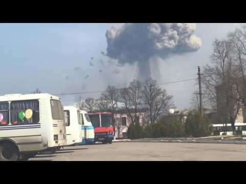 Взрывы в Балаклее Балаклея Харьковская область горят склады с боеприпасами
