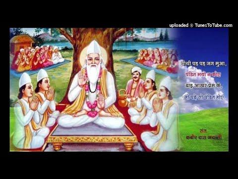 कट जय कर्मा गा भार //BUDHRAM JI KHODA//G V S SURTGARH