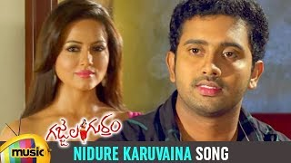 Gajjala Gurram Movie Songs - Nidure Karuvaina Song - Sana Khan, Aravind Akash - Dirty Picture