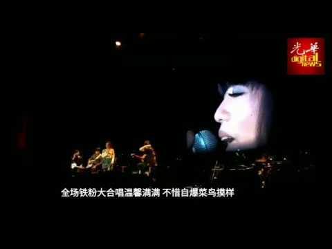 《想恋一个爱》一恋十年马来西亚演唱会