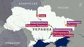 видео История села в названиях улиц