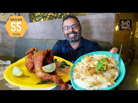Kozhikode Biriyani and Milk Sarbath | Calicut Biriyani | Rahmath Biriyani - Malayalam Video