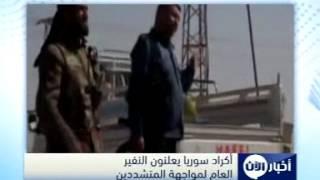 متشددون يحتجزون نحو 200 كردي في شمال سوريا