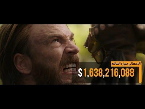 U.S Box Office   May 13   البوكس أوفيس الأمريكي    13 مايو 2018