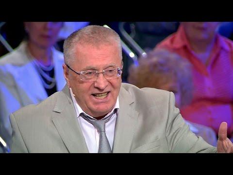 Владимир Жириновский журналисту из Германии: Вы доиграетесь! Политика. Фрагмент выпуска.