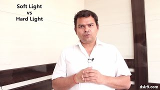 Soft and Hard Light for Photography (Hindi)