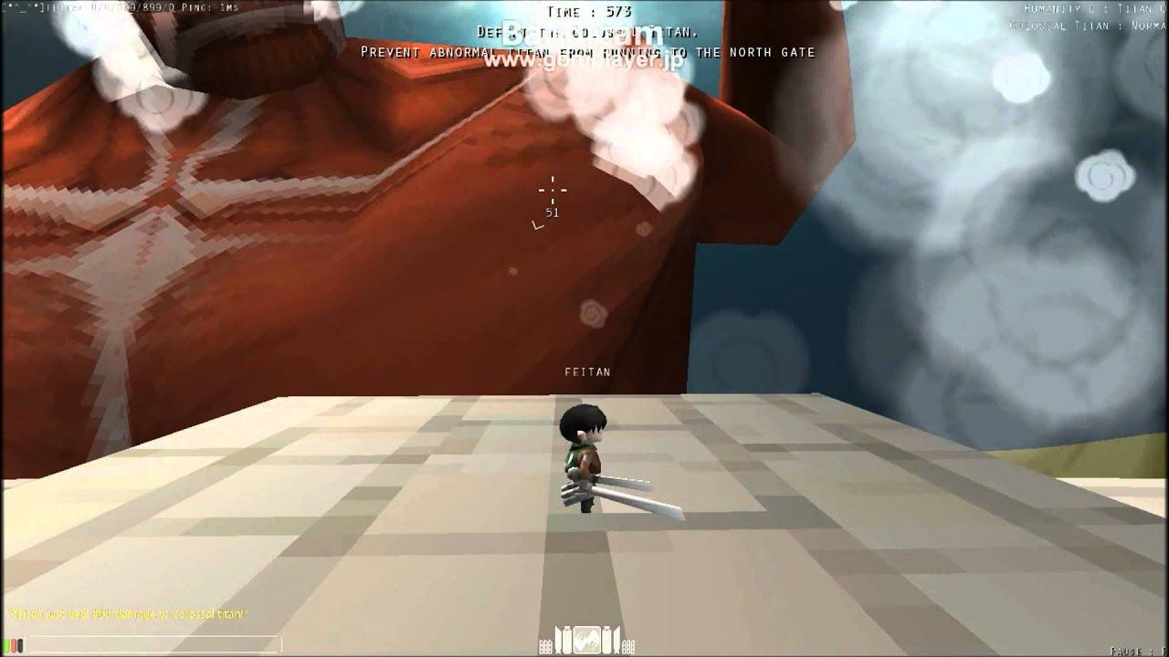 『巨人の獵手』 超大型 (ノーマル) ソロ(リヴァイ.ver) 『Attack on Titan Tribute Game』 Colossel Titan (Normal) Solo ...