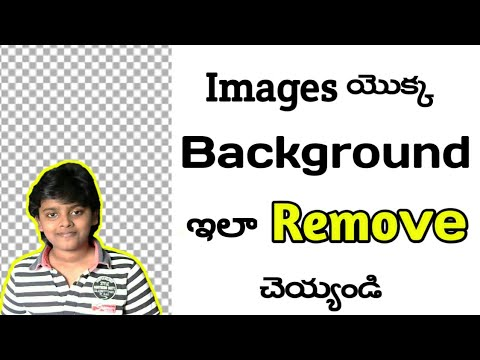 How To REMOVE A Photo Background On Android || Background Remover || Telugu