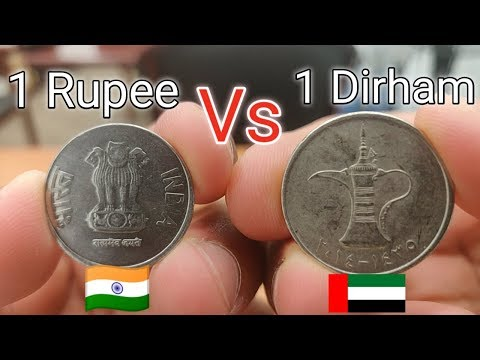 One Dirham Vs One Indian Rupee | UAE Dirham Vs Indian Rupee | UAE Currency Vs Indian Currency Value