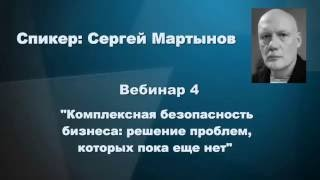 видео Академия Безопасности Бизнеса