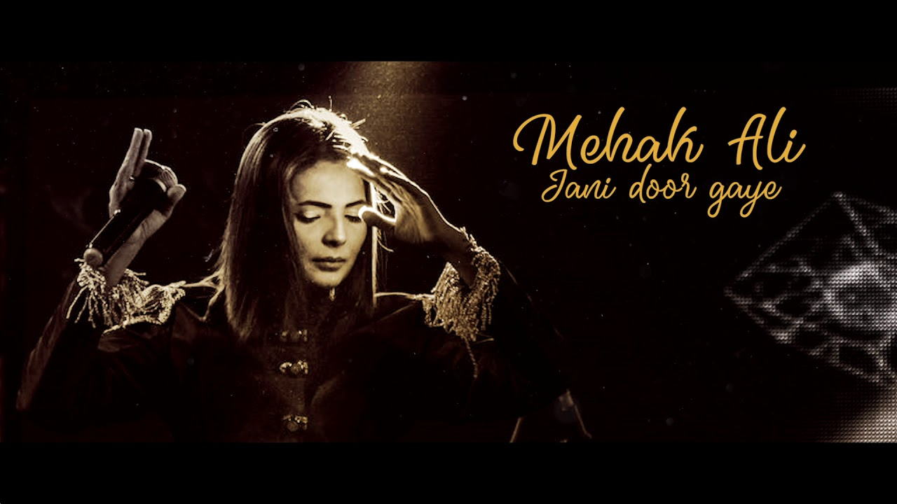 Download Jani Door Gaye I Mehak Ali I Cover I HD Track