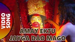 Amay Ektu Jayga Dao Mago | Maa Amar Maa | Manna Dey | Mother's Day Bengali Songs