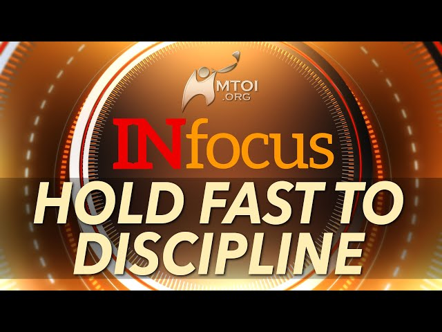 INFOCUS: Hold Fast to Discipline