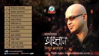 Milon Mahmud   Full Audio Album - Bhalobashar Ahoban