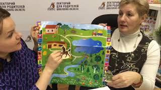 Обзор книг для детей от 2 лет: логопед рекомендует