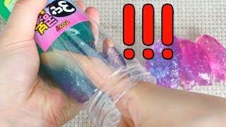 손가락 짧으면 못꺼낸다고?😆💕 / 문구점 후기 11탄 | 7가지 슬라임 | 아야몽 | 15,000원 문구점 후기 | 3단 콤보 젤리