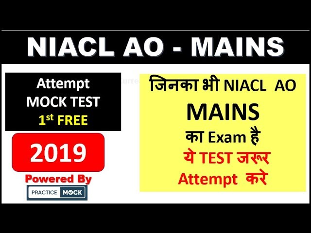 Attempt 1st FREE MOCK TEST for NIACL AO (जिनका भी NIACL AO का Exam है  ये TEST जरूर Attempt  करे )