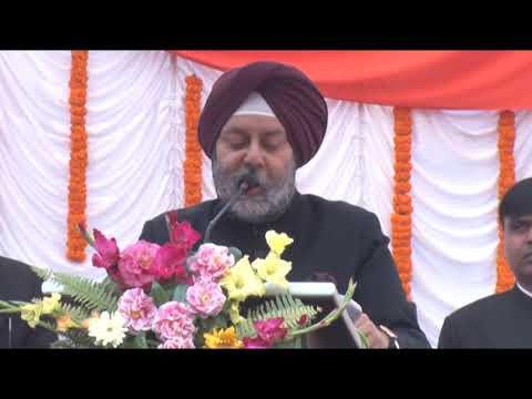 Indian Ambassador Manjeev Singh Puri  Speech Republic Day 2018 In Nepal