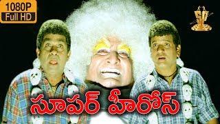 Super Heroes Telugu Movie Comedy Scene Full HD   Brahmanandam   A.V.S   Suresh Productions