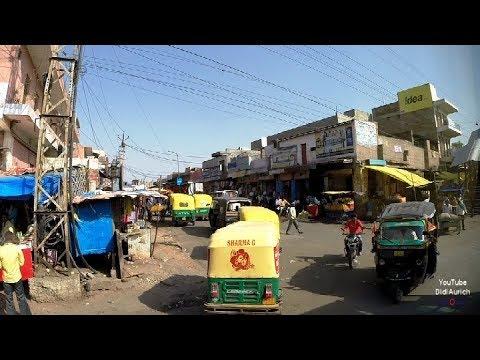 Indien eine Fahrt durch Dholpur धौलपुर Dhaulapur Dhaulpur Rajasthan Resort Raj Niwas Palace Dholpur