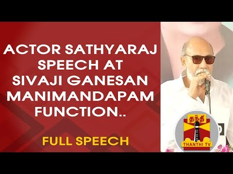 Actor Sathyaraj speech at Sivaji Ganesan Manimandapam function | FULL SPEECH