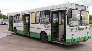 Обзор городского автобуса Лиаз 5256 г Тольятти