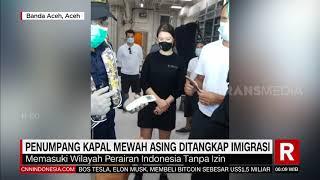 Penumpang Kapal Mewah Asing Ditangkap Imigrasi | REDAKSI PAGI (09/02/21)