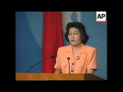 TAIWAN: TAIWANESE PRESIDENT LEE TENG HUI  CALLS FOR PUBLIC SUPPORT